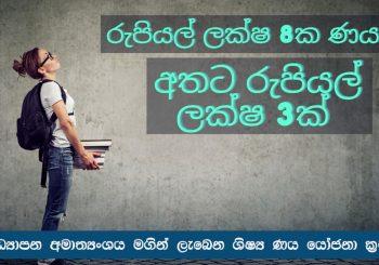 student loan gov